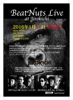 20160111JirokichiWeb.jpg