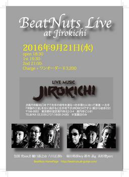 20160921Jirokichi.jpg