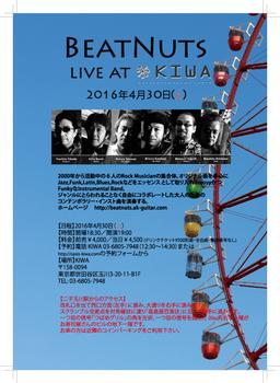BN20160430KIWA-web.jpg