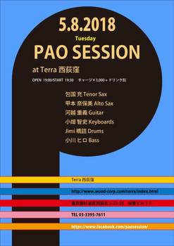 PaoSession05082018atTerra.jpg