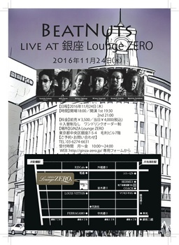 20161124Ginza02outlined.jpg