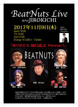 20171109Jirokichi2.jpg