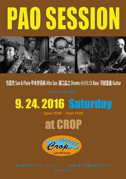 Pao-Session09242016CROPai.jpg