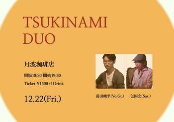 Tsukinami Duo.jpg